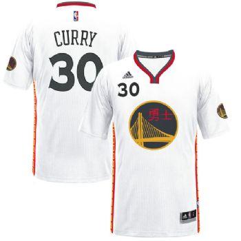 b36e14ec4 Stephen Curry Golden State Warriors Adidas Chines Swingman Jersey 7470A |  StadiumStyle.com